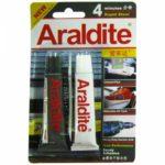 Araldite-4-Minutes-Rapid-Steel-Epoxy-Adhesive-1